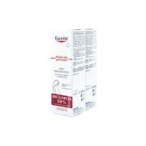 Eucerin Telový olej proti striám 2x125ml ( Duopack )